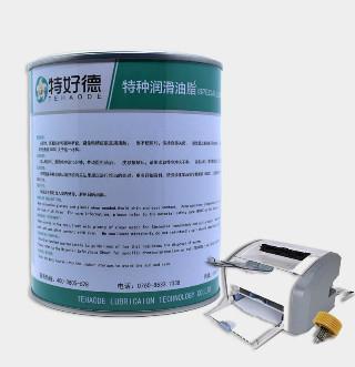 打印机齿轮润滑脂THD-PG200