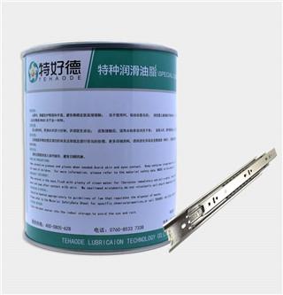 食品级轨道润滑脂THD-MSG8715