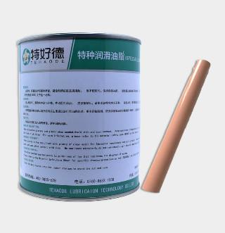 定影膜润滑脂THD-PG166