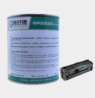 打印机硒鼓专用导电膏THD-PG158