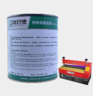 过胶机专用高温润滑脂THD-LHTG803