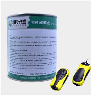 家用电器电机齿轮润滑脂THD-HG8723