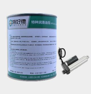 推杆电机齿轮消音润滑脂THD-EPG262