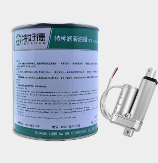 电动推杆润滑脂THD-EPG211