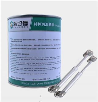 气弹簧消音阻尼润滑脂THD-ASSG8732
