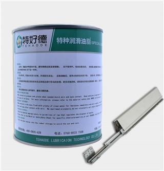 消音阻尼润滑脂THD-ASSG8733