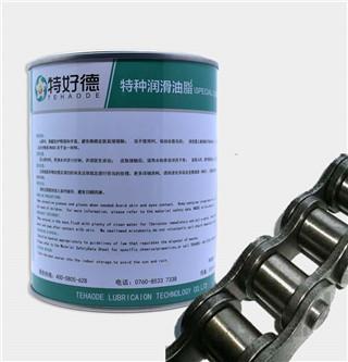 高温链条油THD-HTL8741