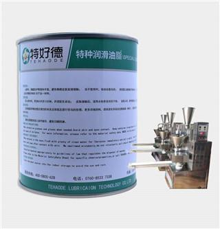 食品级高温润滑脂THD-HTG8745