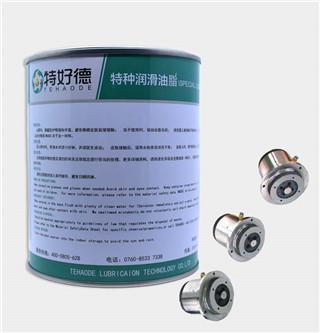 氟素高温润滑脂THD-HTG8746