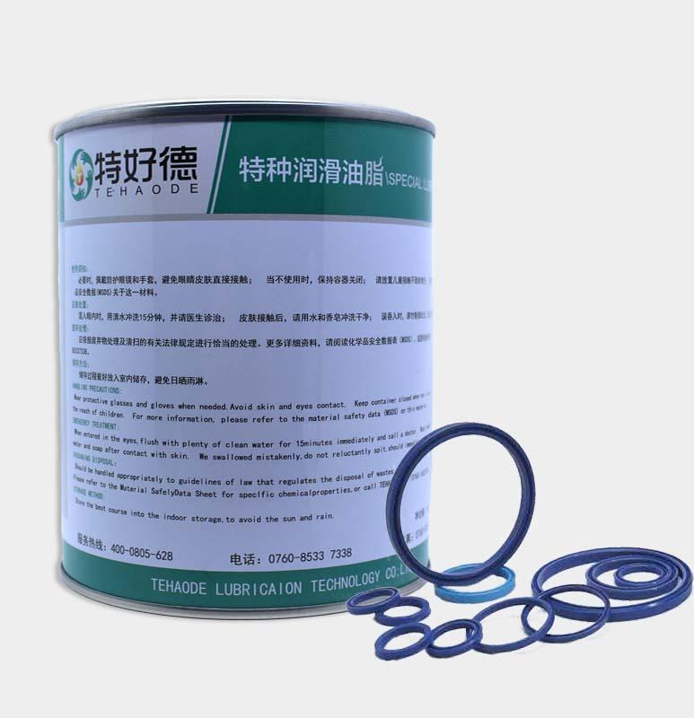 密封硅脂THD-WSSG8813
