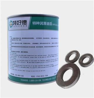 硅脂THD-WSSG8815