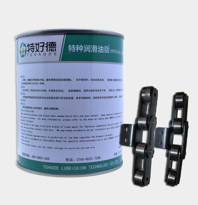 高温链条油THD-HTL8744