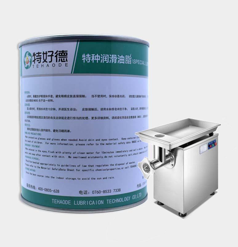 绞肉机润滑脂THD-PGG809