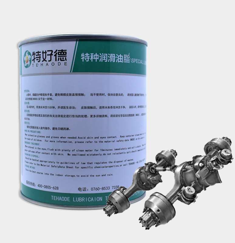 全合成低温车辆齿轮油GL-5/90