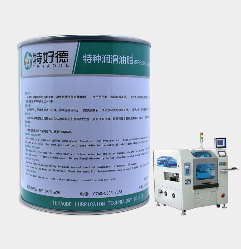 HC801贴片机专用高温链条油