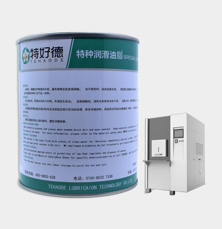 HC801s高温链条油