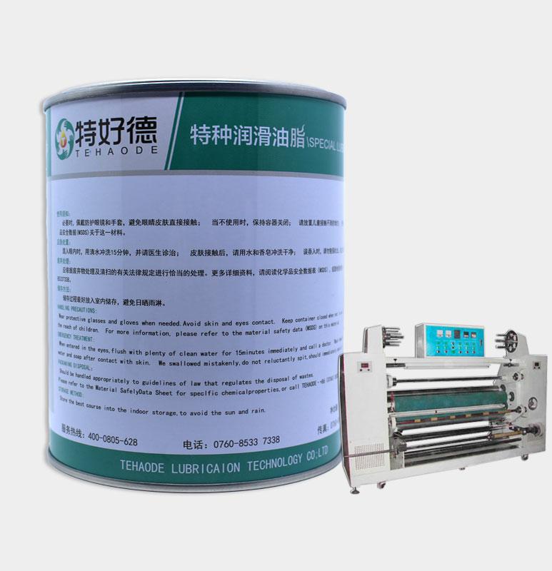 HC803拉幅机高温链条油 热定型机用高温链条油