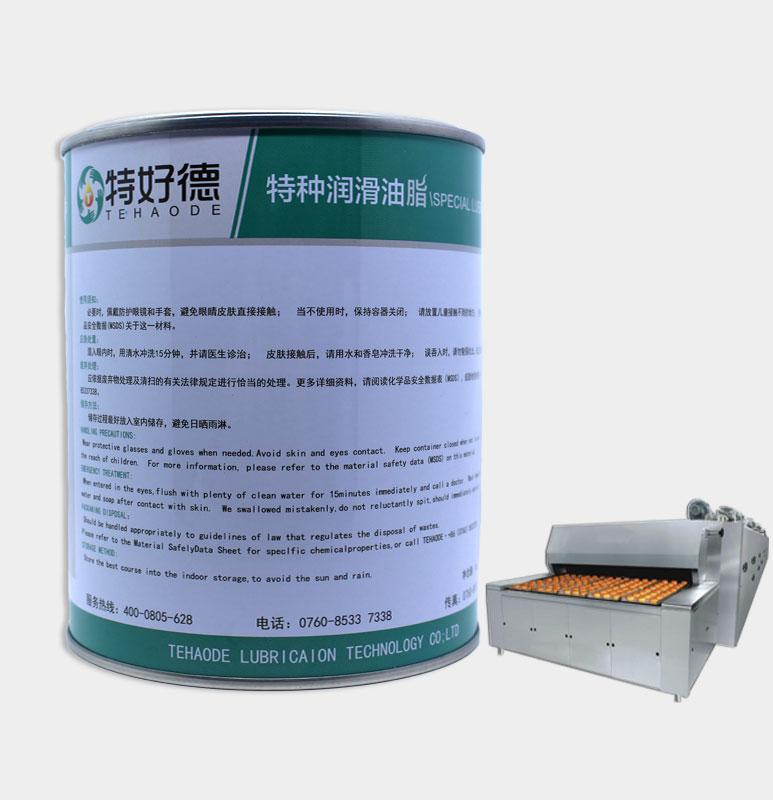 HC805少积碳高温链条油