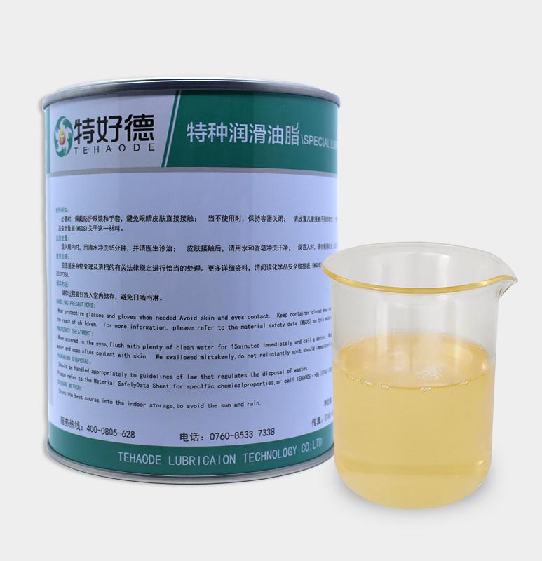 食品级防锈油HTB-200