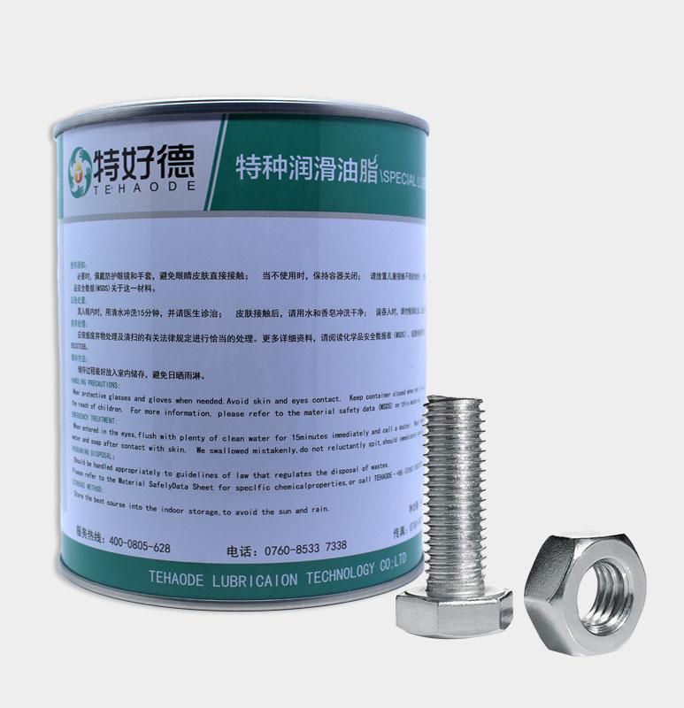 铜防卡剂THD-AMG871